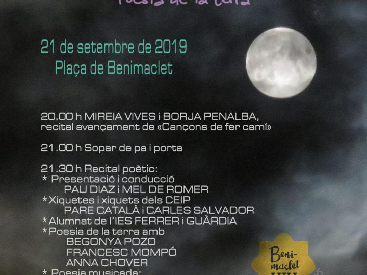 El CIM a la X Festa Estellés de Benimaclet Viu, dissabte 21 de setembre de 2019, 20.00 h, plaça de Benimaclet.