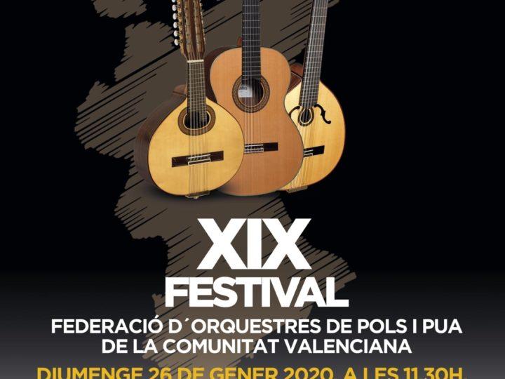 La Rondalla del CIM de Benimaclet a l'Ateneu Mercantil de València, diumenge 26 de gener de 2020, 11.30 h.