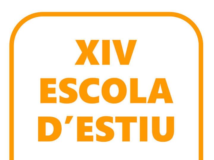 Oberta la inscripció a la XIV Escola d'Estiu de Música del CIM de Benimaclet, informació ja disponible a la web.